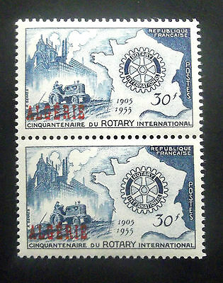 Algeria-1955-50th Anniv of Rotary-Joined Pair-MNH