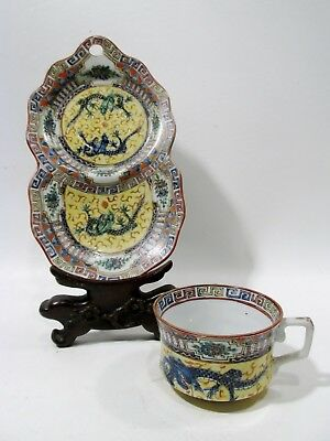 Vtg CHINESE Export FAMILLE ROSE JAUNE Dragons Cup & Saucer Plate PROC