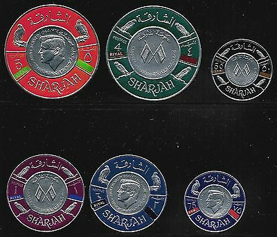SHARJAH Group of Coin Stamps as Pictured - MNH