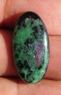 16.2Cts A+ 100% Natural Wonderfull Ruby Zoisite Oval Shape  Loose Gemstone