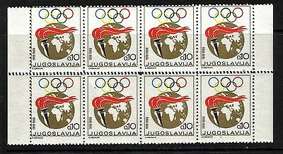 Yugoslavia 1969 SG1398  Olympic Games Fund unmtd mint block of 8 -  cat  £3.60+