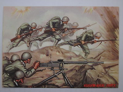 Military-Machine Gunners-56Th Regiment-Ol4-X83088