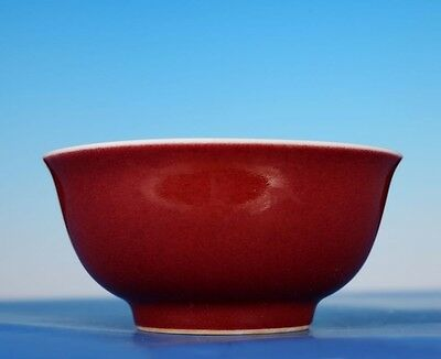 Exquisite Rare Chinese Red Glaze Porcelain Bowl Marked XuanDe CN012