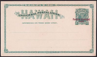 HAWAII #UX7 XF/MINT 1893 3c POSTAL CARD W/ A BOLD RARE OVERPRINT OFFSET ON BACK