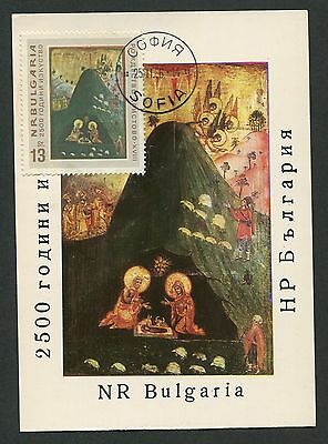 BULGARIA MK 1966 KUNST HEILIGE FAMILIE MAXIMUMKARTE CARTE MAXIMUM CARD MC d488