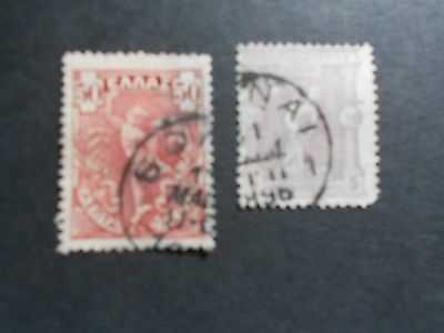 GREECE 2 Old Stamps