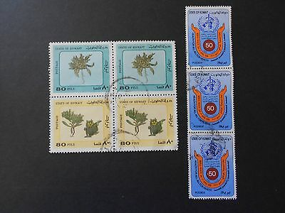 KUWAIT 7 Stamps ( 3 x 50 together and 2x 80 plus 2 x 80 together)