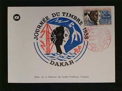 AOF MK 1958 JOURNEE TIMBRE DAKAR MAXIMUMKARTE CARTE MAXIMUM CARD MC CM c7004