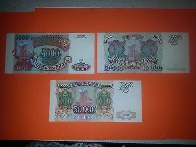 Russia Paper Money 5000, 10,000, 50,000 rubles 1993 Issued by Russian Bank