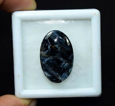 21.45 Cts. 100 % Natural Chatoyant Pietersite Oval Cabochon Untreated Loose Gems