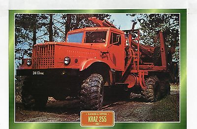 KRAZ 255                    Glossy   Picture (T276)