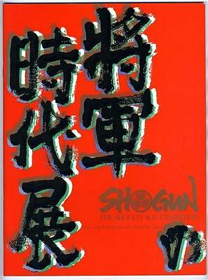 The Shogun Age Exhibition Catalog from the Tokugawa Art Museum Japan
