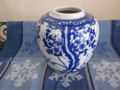 Vintage Ginger Jar Tea Caddy Porcelain No Lid