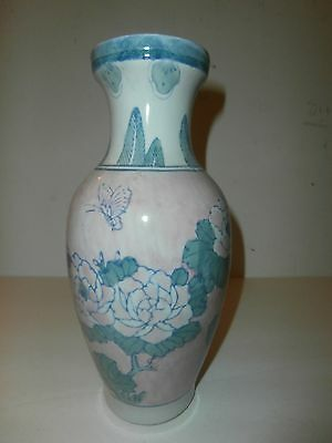 """White Vase With Bluish Green Leaves And Pink Flowers 10 1/4"""""""