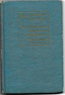 Standard Catalogue of Canadian Coins Tokens and Paper Money - 1965  13th Edition