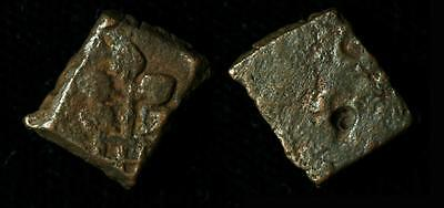 Copper Coin of Pandya Kingdom (Tree in railing type) (c. 300 BC to AD 500) - 2