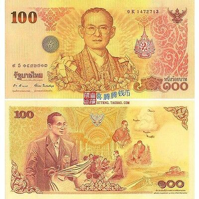 """Thailand 2011 year 100 Baht""""The King's birthday""""Brand new BankNotes"""