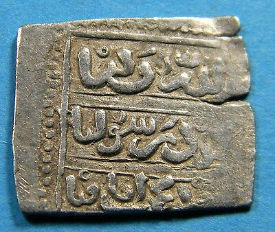 Hafsid Dynasty (Formerly Tunisia)1198-1213 Silver Square Dirham Coin