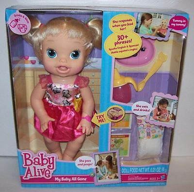 Hasbro Baby Alive My Baby All Gone Interactive Doll Blonde Ready to ship! NEW!