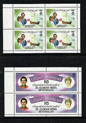 Zil Eloigne Sesel Seychelles 1981 Royal Wedding Booklet Pair Full Panes Mnh