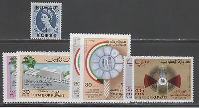 Kuwait Stamps #128//528 -- Single + (3) Sets  --  Mint/unused
