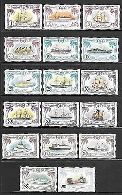 The GRENADINES of ST. VINCENT  1982 Ships Mint Never Hinged Set (Feb 0154)