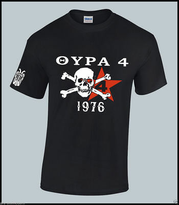 PAOK Thessaloniki FC,  PAOK T-Shirt Gate 4 ΠΑΟΚ Θύρα 4