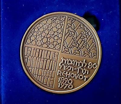 1970 Israel Bronze Medal Rehovot 80 Year Weitzman Institute Of Science