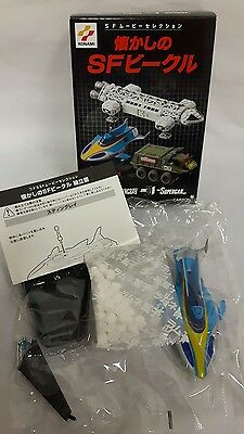KONAMI STINGRAY CANDY TOY IN BOX SEALED IN PACKAGING Gerry Anderson
