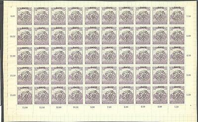 Hungary 1919 Sc# 5N6 Cluj overprint shifted 15 bani Romania half sheet 50 MNH