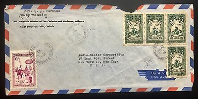 Cambodia Cambodge Cover From Takeo To New York USA 1960