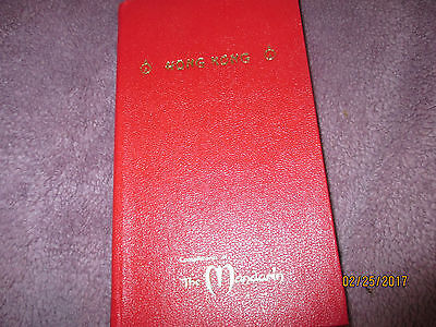 Official Guidebook of the Hong Kong Hotels Assoc. Mandarin Hotel Vintage