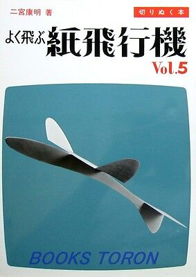Paper Airplanes Fly Well Vol.5 /Japanese Paper Craft Pattern Book