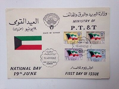 State of Kuwait National Day First Day Cover 19 06 1962
