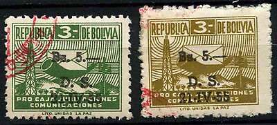 Bolivia 1955 SG#606-7 Obligatory Tax, Postal Workers Used Surch Set #D45970