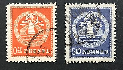 ROC Taiwan 1954 2nd Oversea Chinese Day  Sc#1100-1 Used