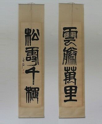 Very Rare Chinese Hand Painting Scroll Qi Baishi Marked (L955)