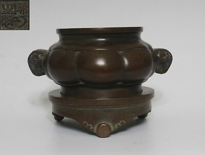 Rare Chinese Double Sheep Copper Incense Burner With Chen Qiaosheng Makr (L936)