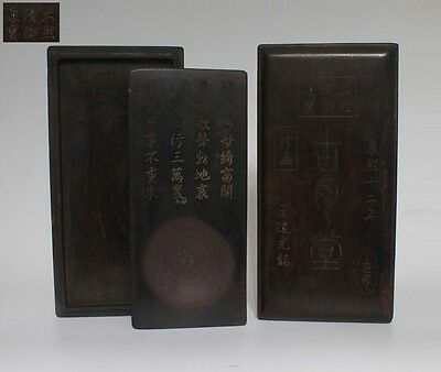 Rare Chinese Carved Ink Stone Kangxi Marked With Rosewood Box (L928)