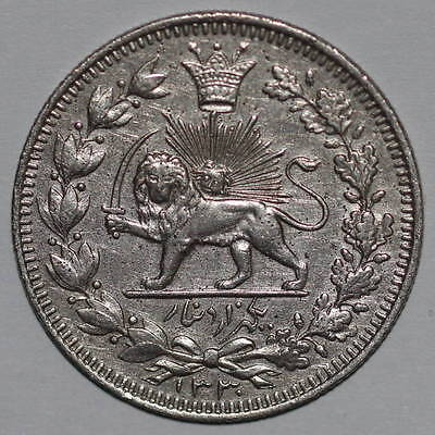 Middle East, Clandestine Coinage: 1000 Dinars 1915 (1330)