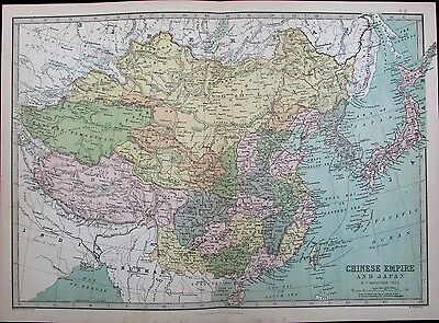 Chinese Empire China Japan Tibet Korea Mongolia Siam 1882 antique color map
