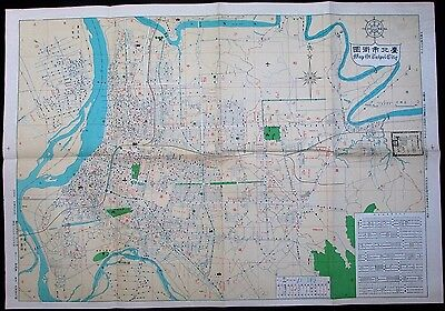 Taipei City Taiwan c.1968 map vintage city plan color