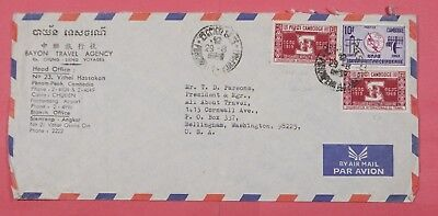Cambodia Tri Franked Airmail Cover Travel Agency Advertising To Usa
