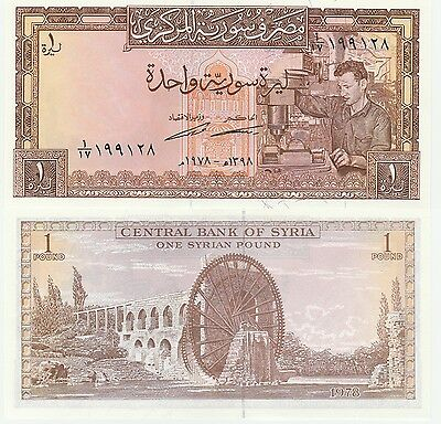 Syria 1 Pound Banknote,1978-AH1398,Uncirculated Condition Cat#93-D-9174