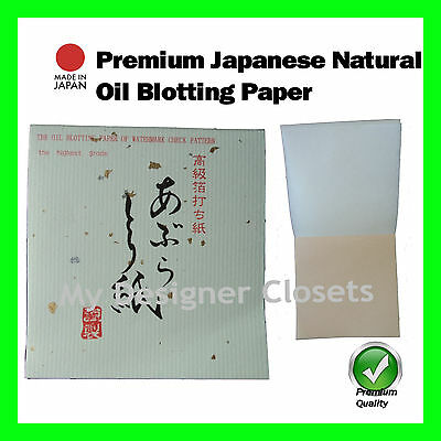 Premium Japanese Natural Oil Blotting Control Paper Check 100s (Made in Japan)