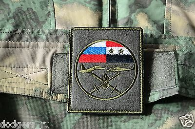 Russian-Syrian patch,  Russian Tactical army morale military patch