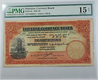 1939 Palestine Currency Board 5 Pounds Note Pick# 8c PMG 15 Choice Fine Tears