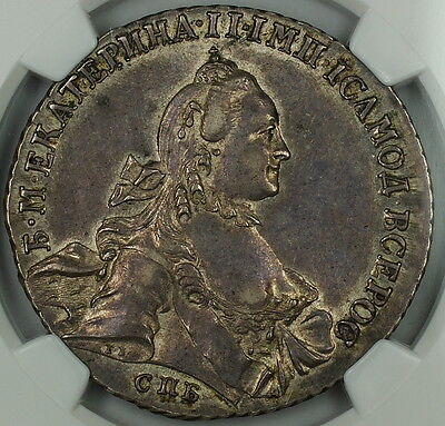 1763 CNB HK Russia 1 Rouble Silver Coin NGC AU-55 Russian