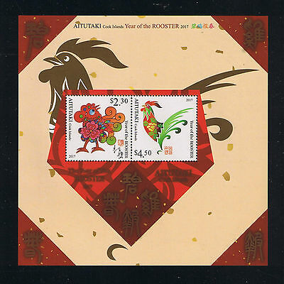 Aitutaki 2016 Year of the Rooster Postage Stamp Souvenir Sheet Issue