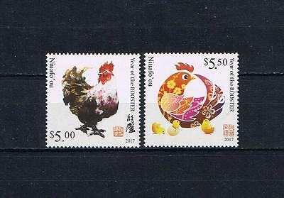 Niuafo'ou - 2016 Year of the Rooster Postage Stamp Singles Set Issue